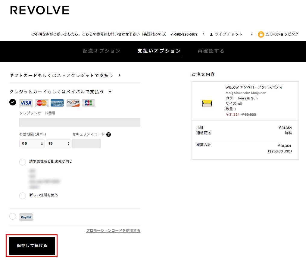 Revolve_06