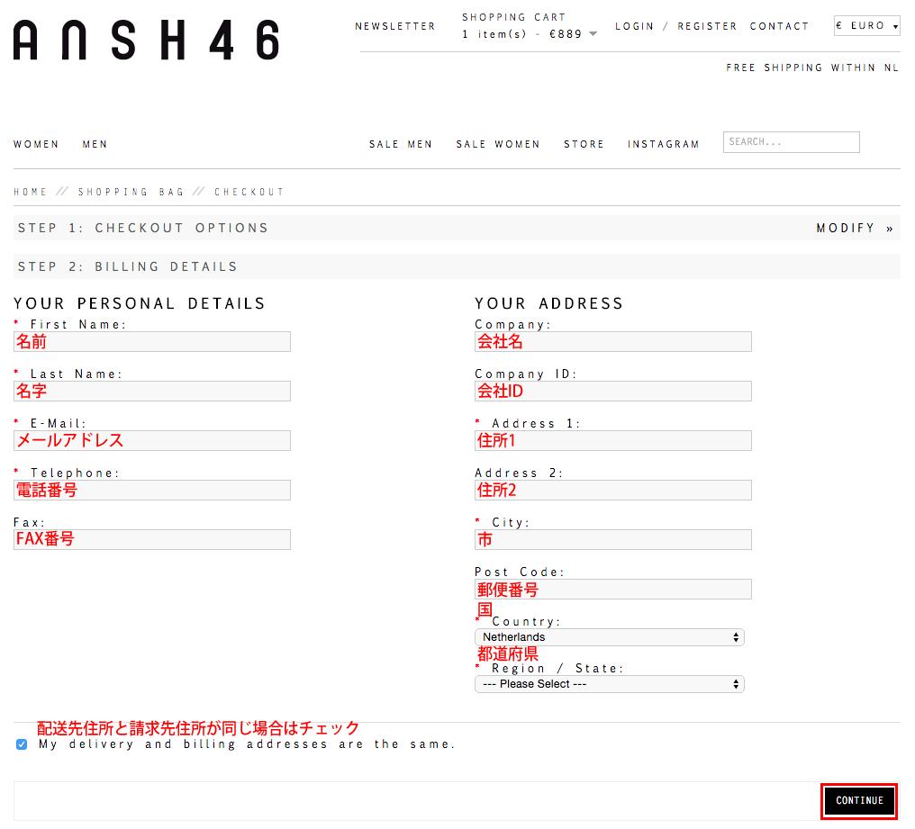 ANSH46_04