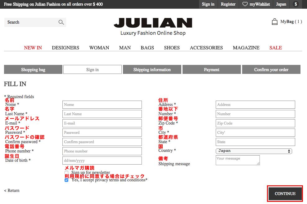julian_05