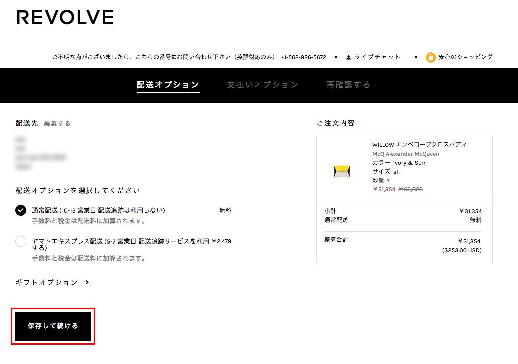 Revolve_05
