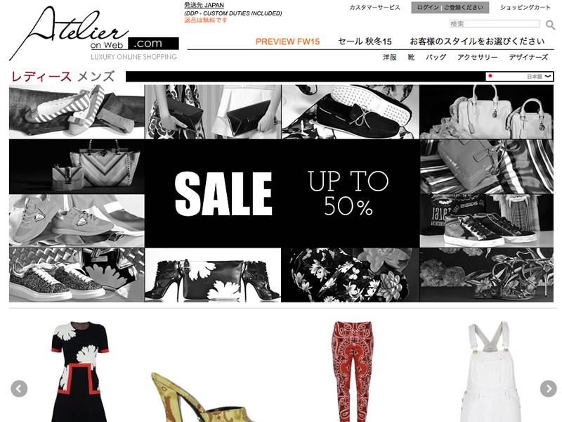 Atelier On Web