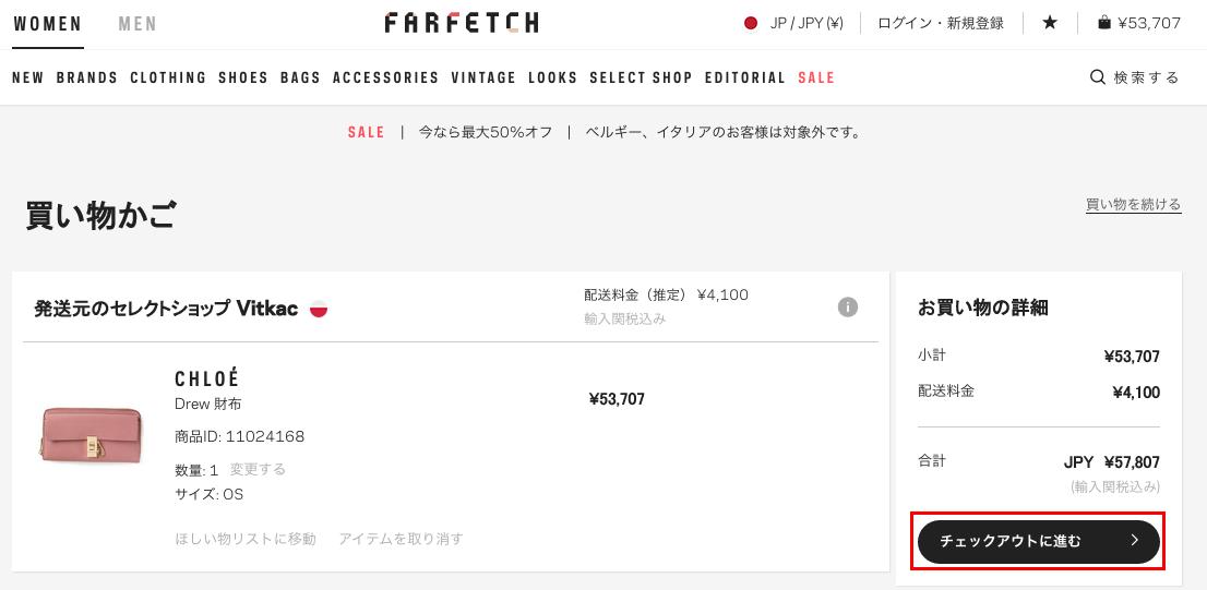 farfetch_03