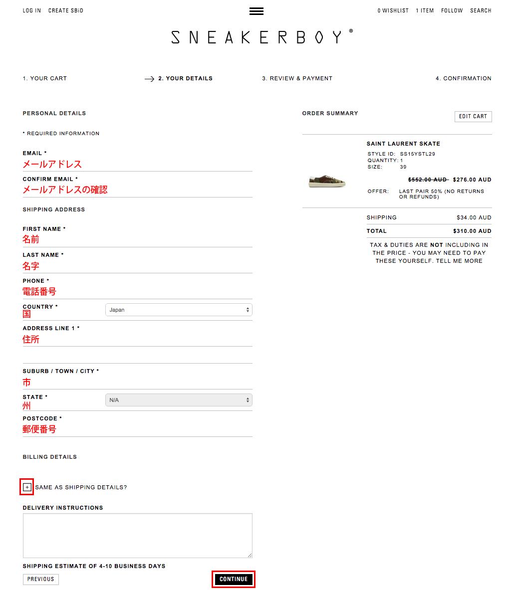 Sneakerboy_04