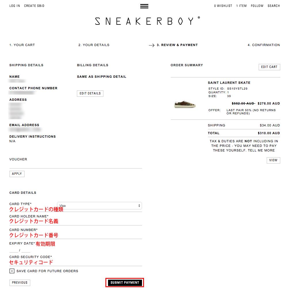 Sneakerboy_05