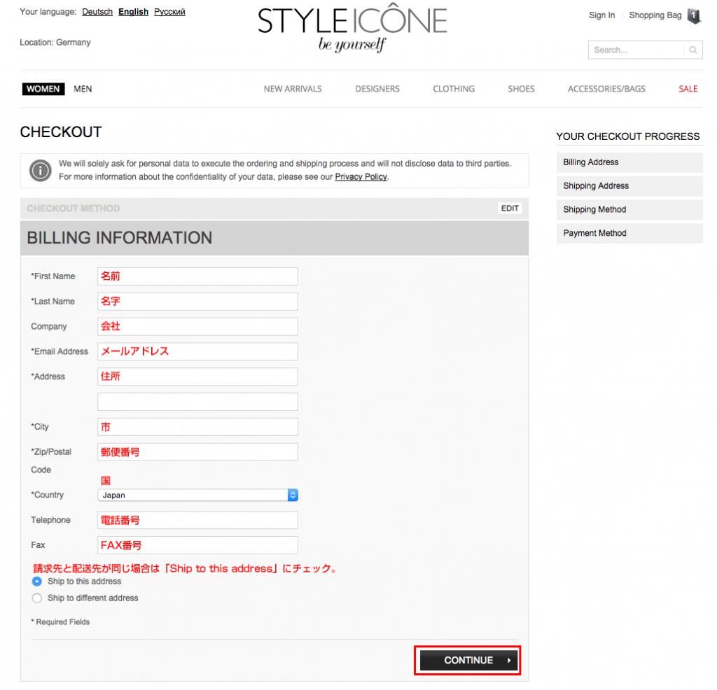 styleicone_05